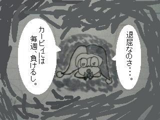 コピー (117) ~ dengon_denwa02