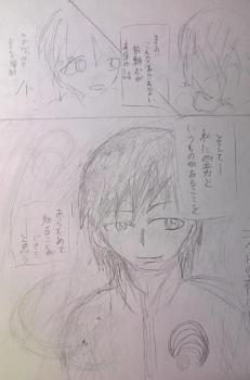 キムサンと幽霊話7