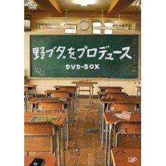 nobutawo.jpg