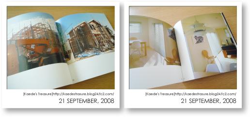 08-09-21-03.jpg