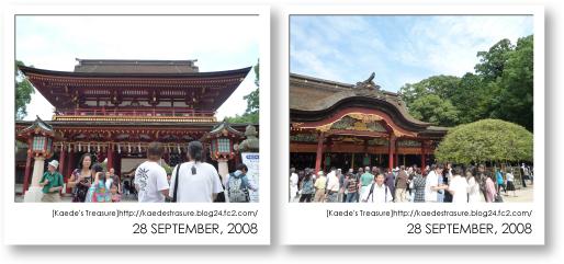 08-09-28-06.jpg