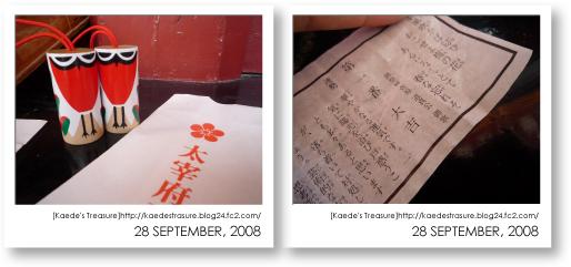 08-09-28-07.jpg