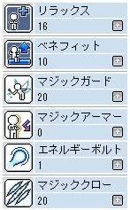 Maple0010_20081129195612.jpg