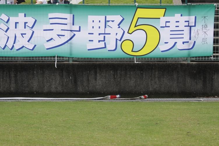 2011 ロック 314