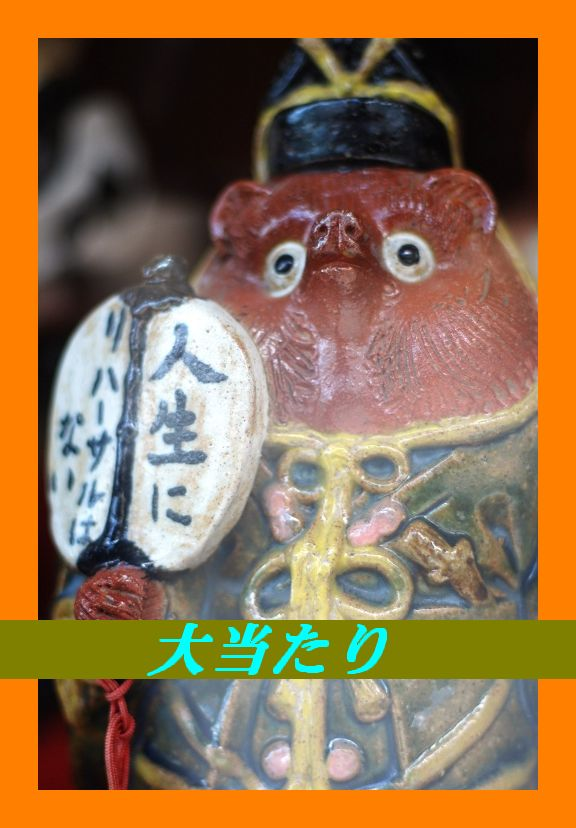 2011 9月22日屋島山上 378