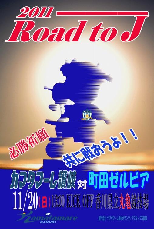 かまちゃんポスター募集中のコピー