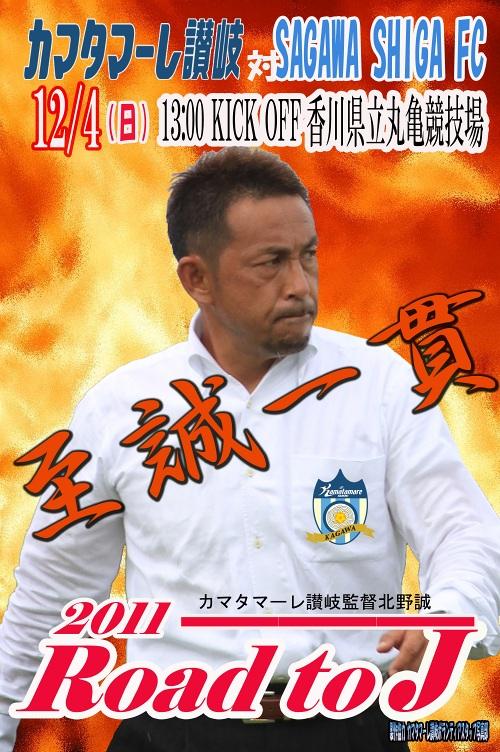 SAGAWA22のコピー