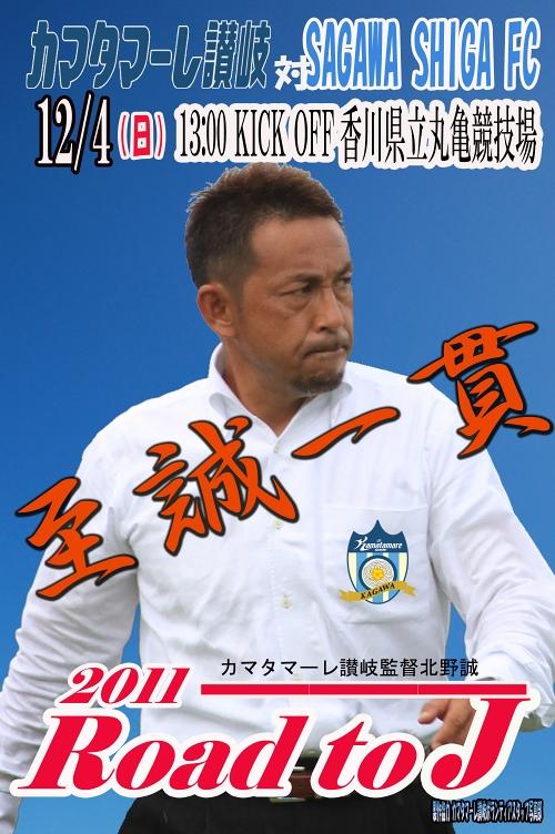 SAGAWA2333コピー