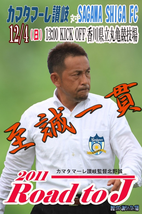SAGAWA2333のコピー