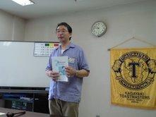 2007-2008輝マン I垣さん