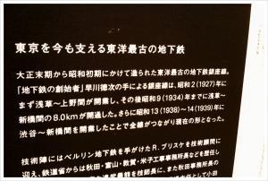 iPhone 061