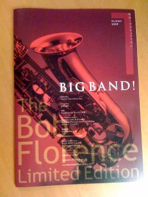 bigband.jpg