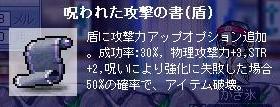Maple0007_20080710223156.jpg