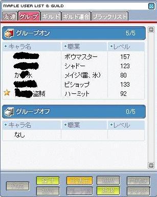 Maple0008_20080811175755.jpg