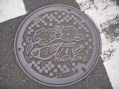 西東京市(元・保谷市)