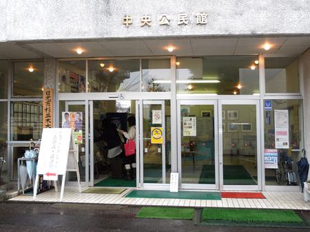 2012.03.18.日光フォトコンテスト DSCN1842