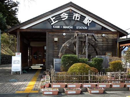 2012.03.25.日光写真展 DSCN1944