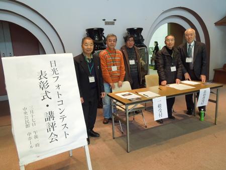 2012.03.18.日光フォトコン表彰式 DSCN1850