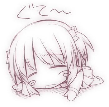 お疲れさん01