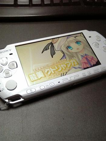 PSP05