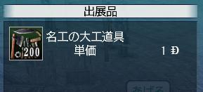 080901_shien.jpg