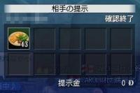080902_shien2.jpg