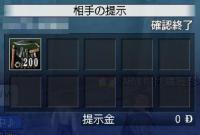 080902_shien3.jpg