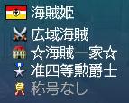 080902_tensyoku.jpg