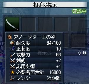 080919_shien1.jpg