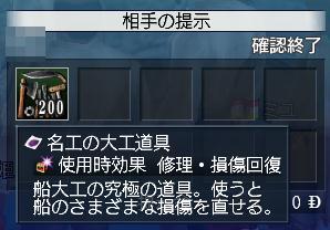 080919_shien2.jpg