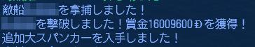 081103_syoukin.jpg