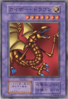 Kaiser-Dragon