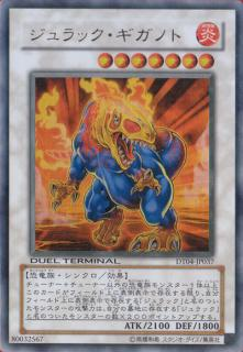 Jurack-Giganot