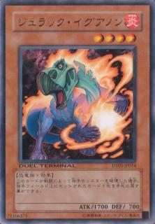 Jurack-Iguanon