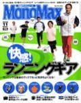 cover_20081009160511.jpg
