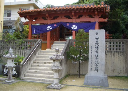asatohachiman 201101