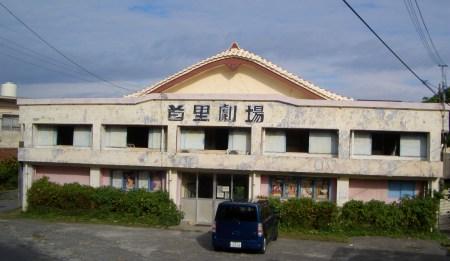 syurigekijyo 201101