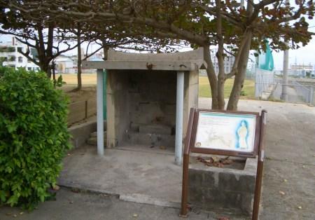 yonabaru-udunyama 201101