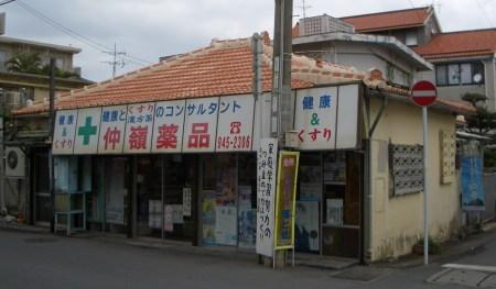 yona-house2 201101
