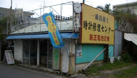 yona-house3 201101