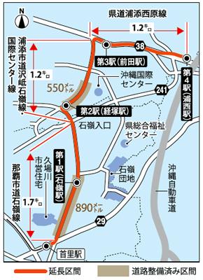 yui-rail 20120112