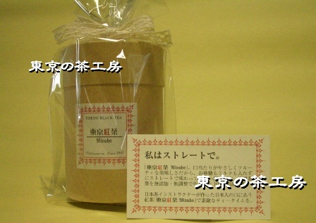 紅茶ギフト缶