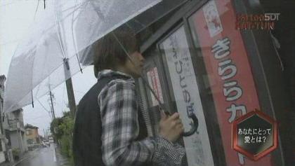 [TV] 20080611 cartoon KAT-TUN (23m34s)[(006318)11-12-48]