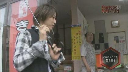 [TV] 20080611 cartoon KAT-TUN (23m34s)[(006381)11-13-54]