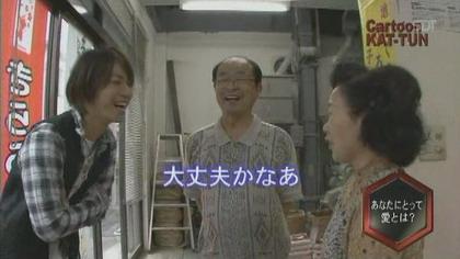 [TV] 20080611 cartoon KAT-TUN (23m34s)[(008473)11-18-00]