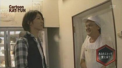 [TV] 20080611 cartoon KAT-TUN (23m34s)[(034518)11-21-50]