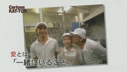 [TV] 20080611 cartoon KAT-TUN (23m34s)[(039571)11-47-56]