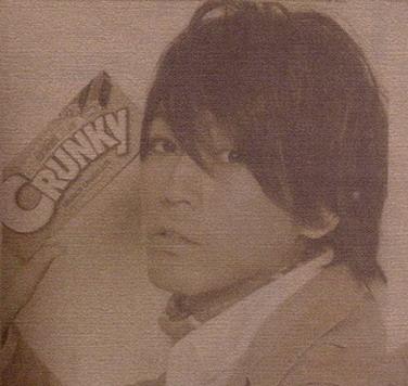 Oricon Style 13-1-2