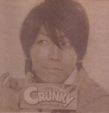 Oricon Style 13-1-4