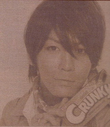 Oricon Style 13-5-5
